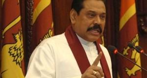 Mahinda-Rajapaksa20121-e1352854380972