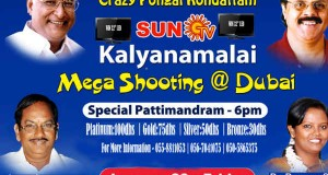 21-1421830668-kalyanamalais1