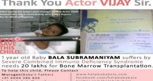 vijay_help001